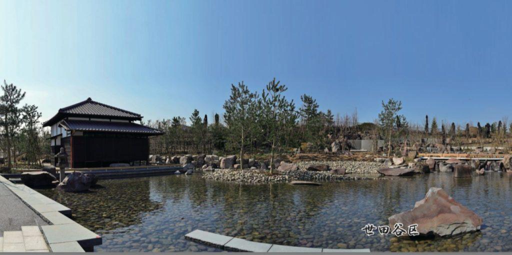 二子玉川公園の日本庭園(帰心園)