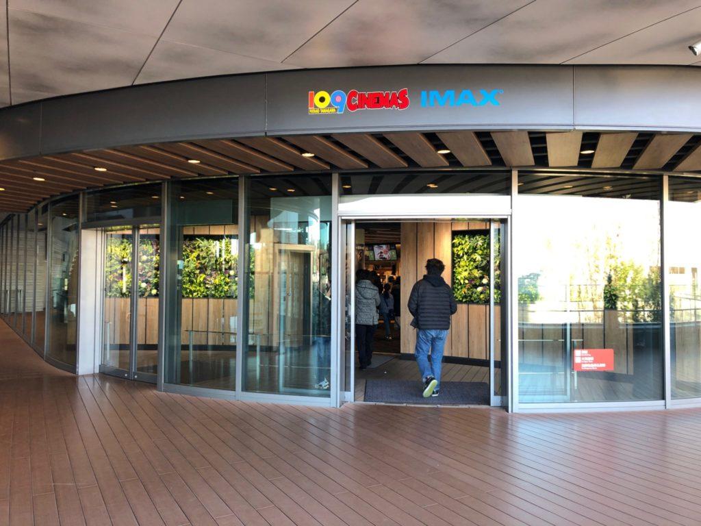二子玉川映画館の外観