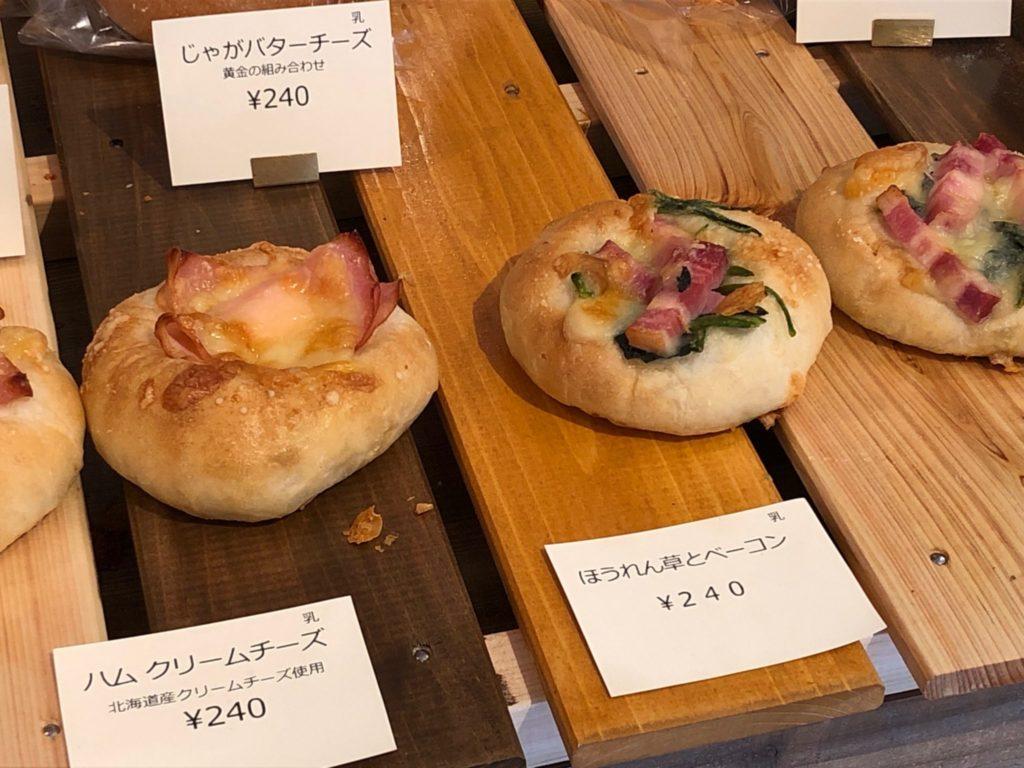 コトリベーカリーの惣菜ぱん