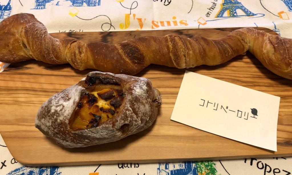 コトリベーカリーの天然酵母パン