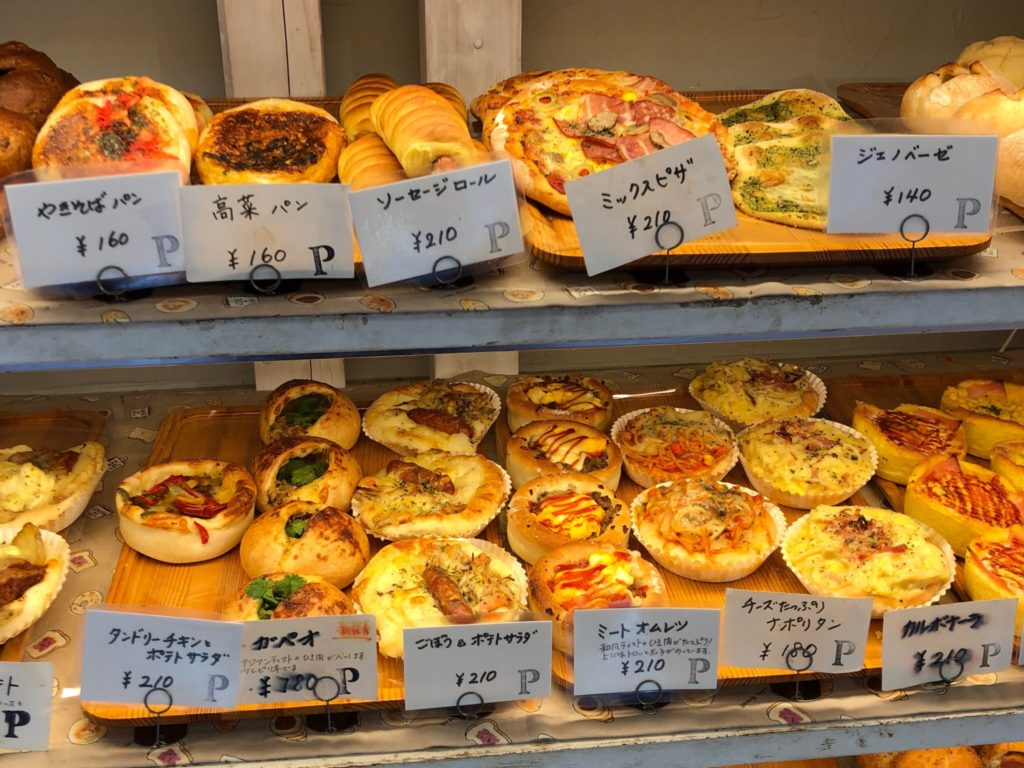 ピーターセンの菓子パン