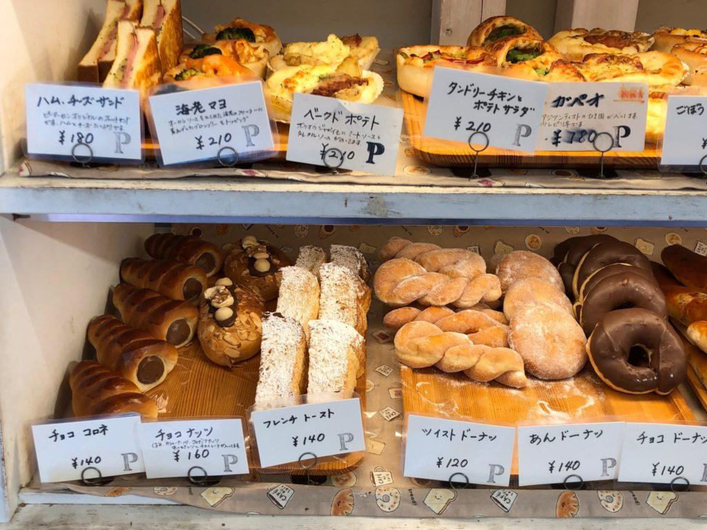 ピーターセンの惣菜パン