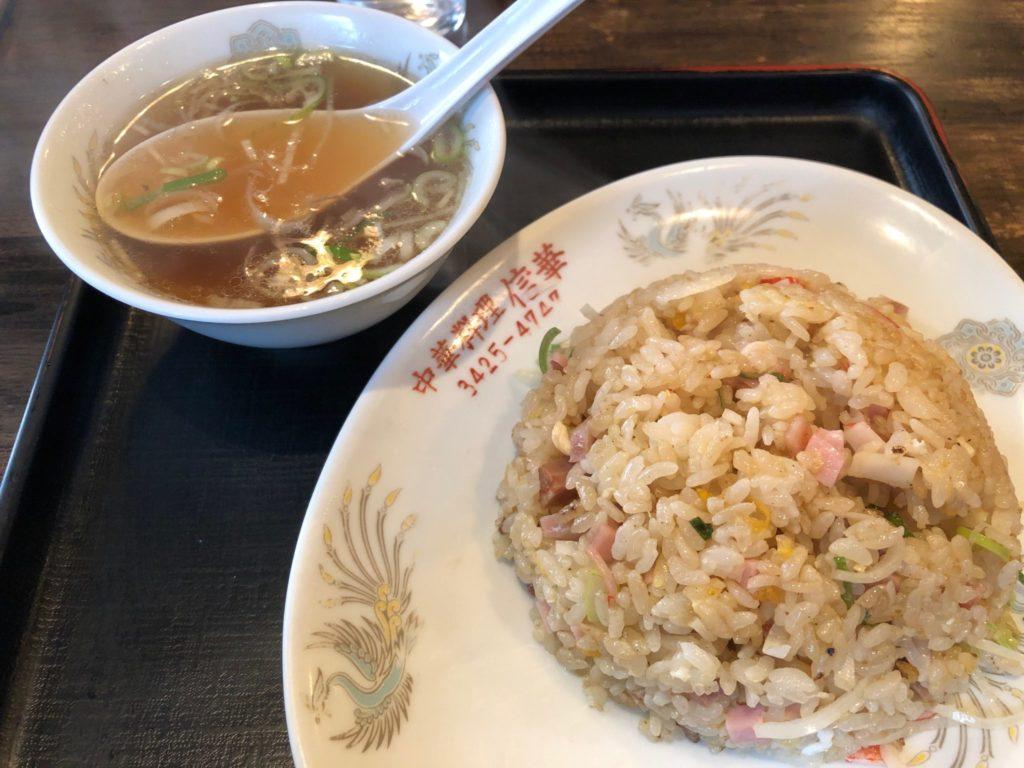 信華のチャーハンとスープ