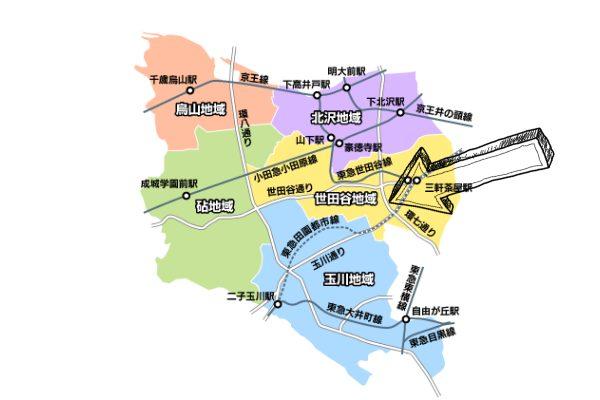 世田谷エリア(三軒茶屋・経堂など)のお得サービス・クーポン