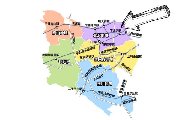 北沢エリア(下北沢・下高井戸など)のお得サービス・クーポン
