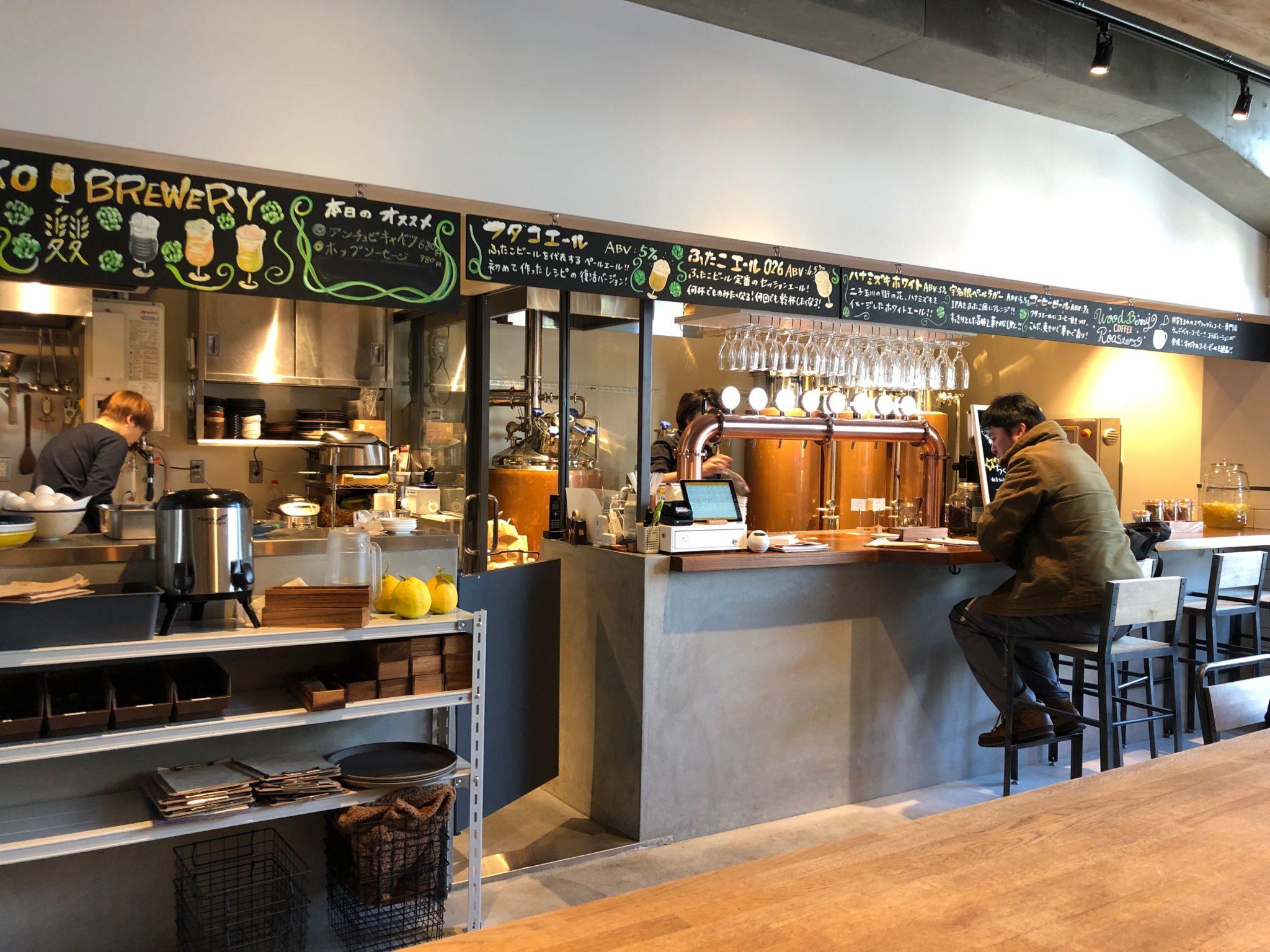 ふたこビール醸造所の店内の様子