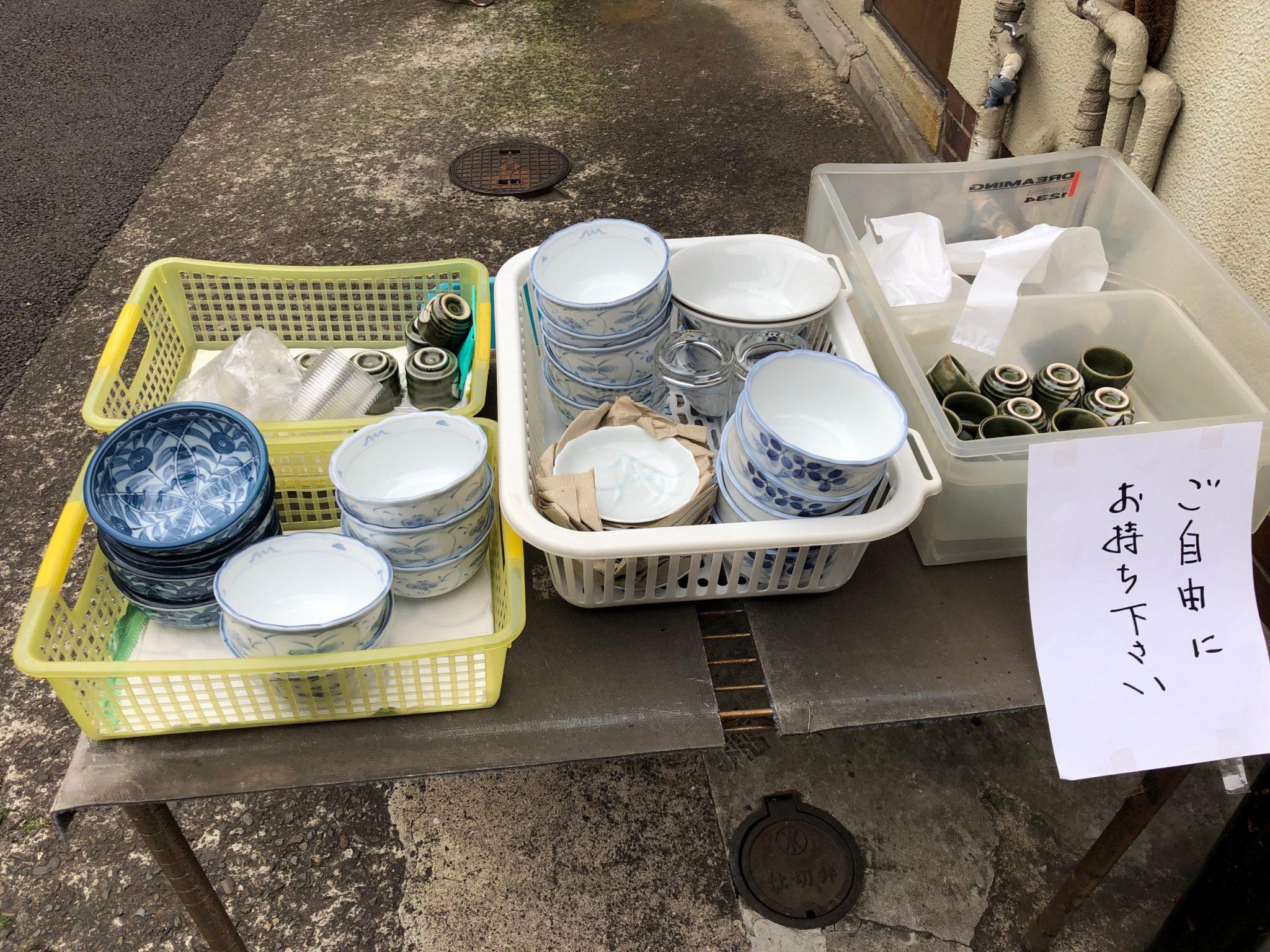 経堂の寿恵川の食器