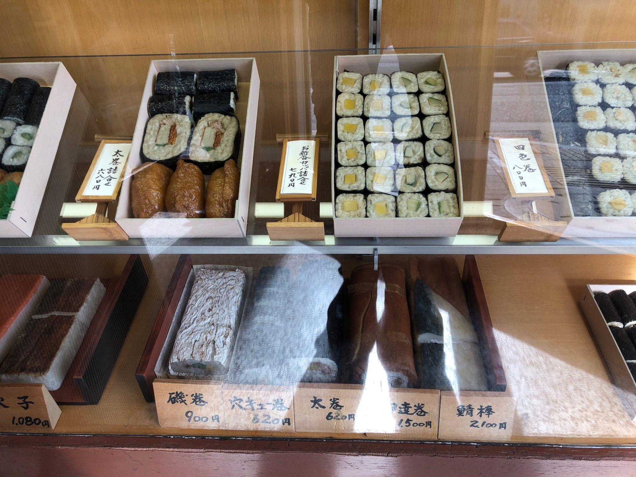 美の輪寿司の巻物メニュー