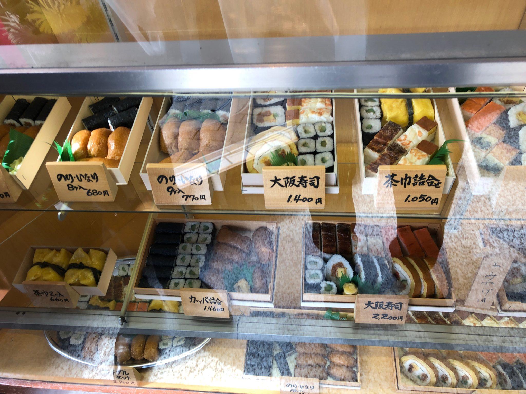 美の輪寿司のメニュー