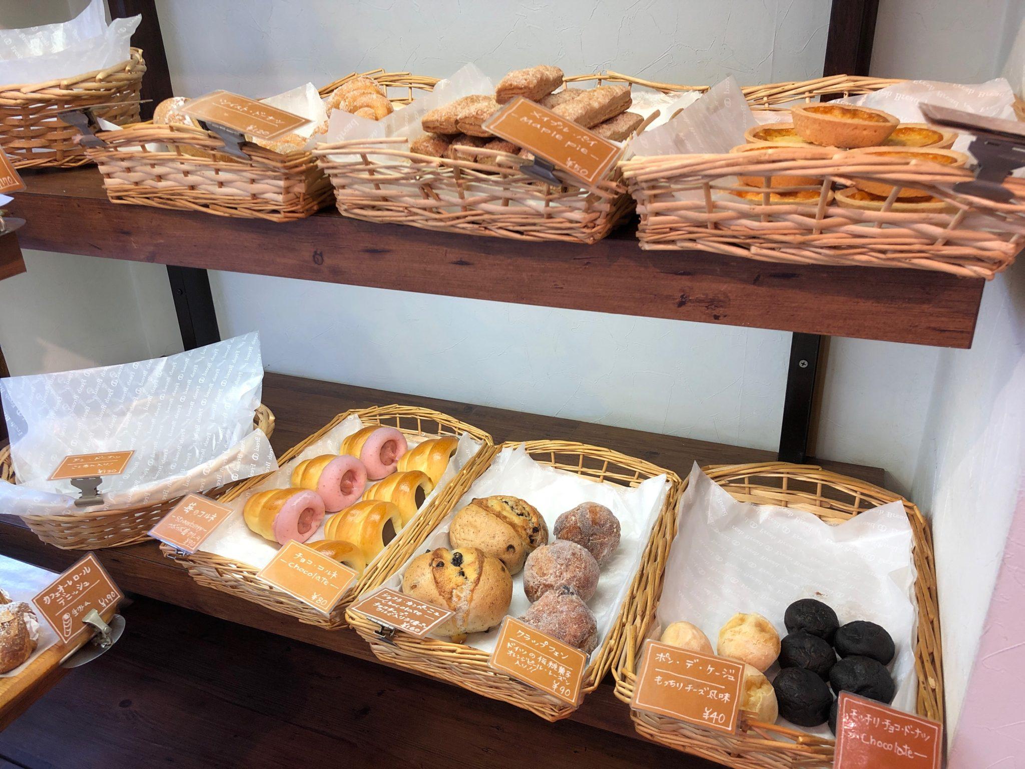 ル・ブランのメニュー プチプラなパン