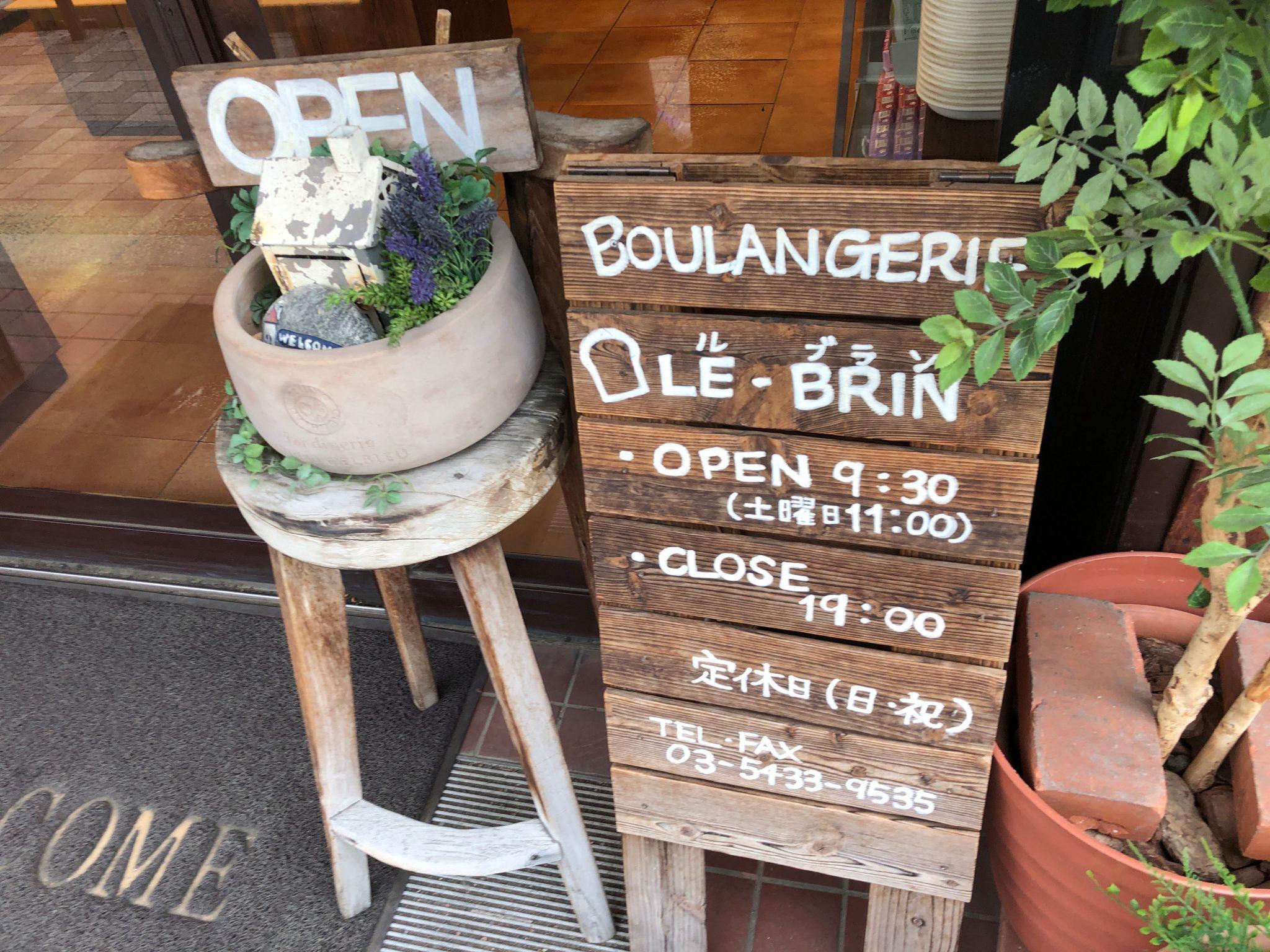 ル・ブランの看板