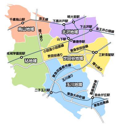 世田谷区内全域のお得サービス・クーポン