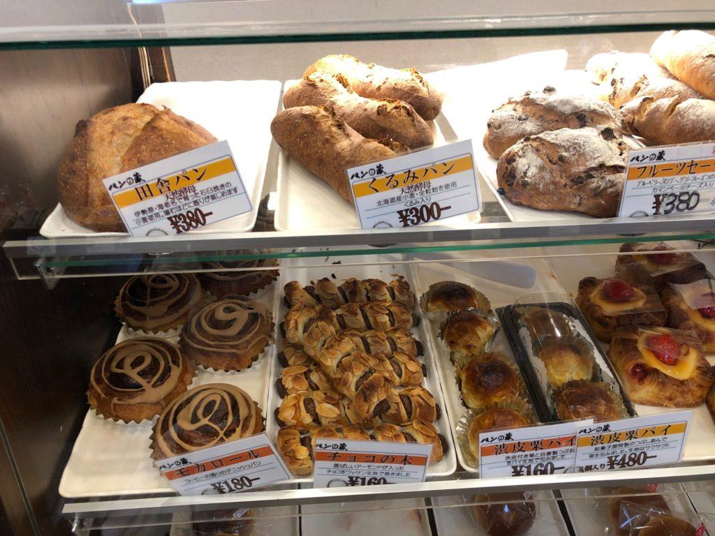 パンの蔵の菓子パン