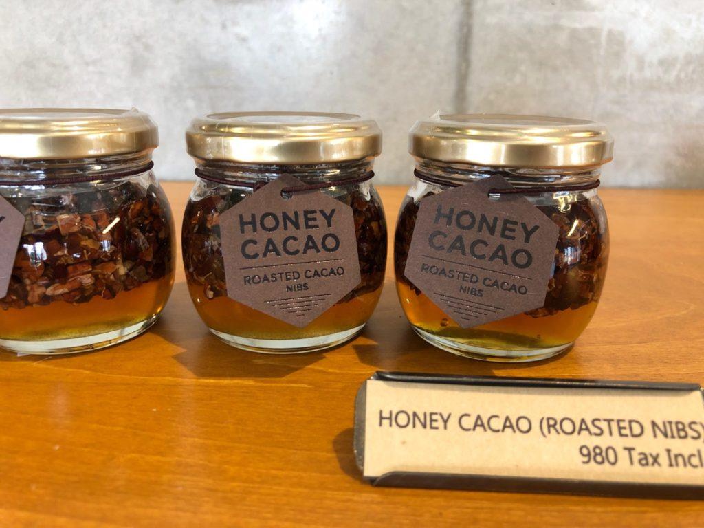 クラフトチョコレートワークスのハニーカカオ
