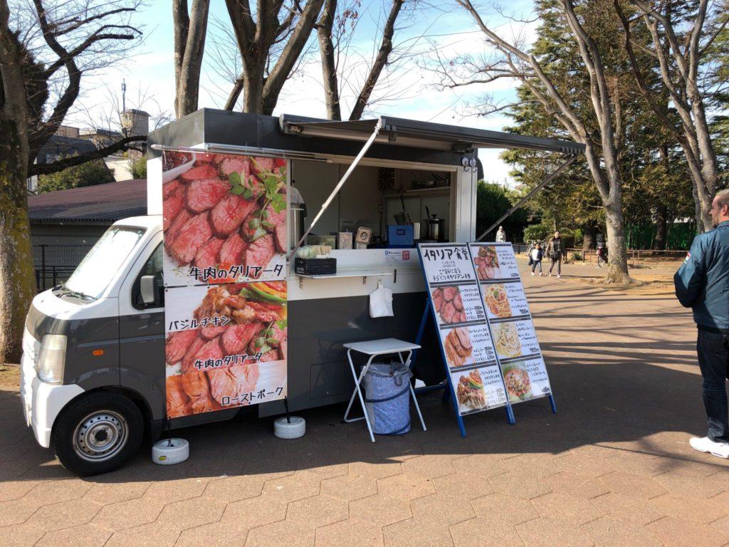 世田谷公園のキッチンカー