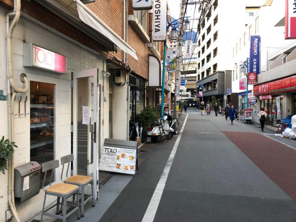 Tolo Pan Tokyo(トロパン)は池尻商店街の中にある