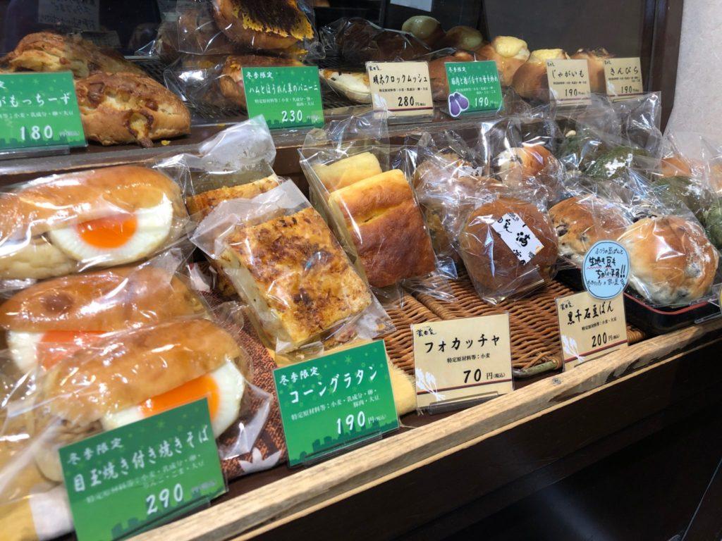 濱田屋のきんぴら、角煮パン