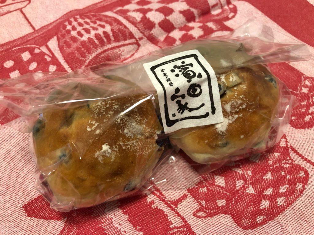 濱田屋の豆パン