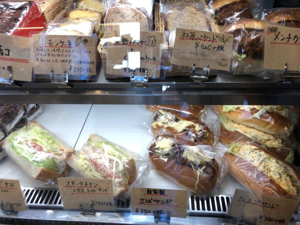 nukumuku(ヌクムク)のサンドイッチ