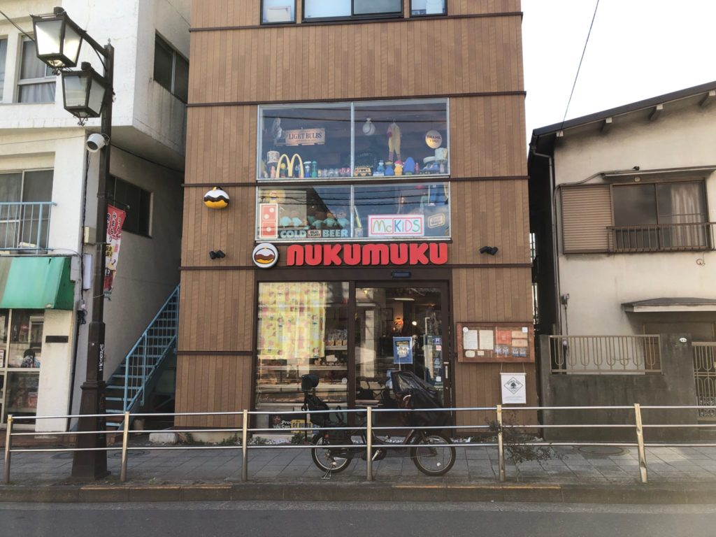 nukumuku(ヌクムク)の外観