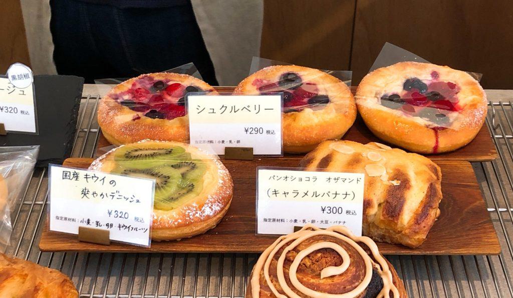 ミルデリスの菓子パン