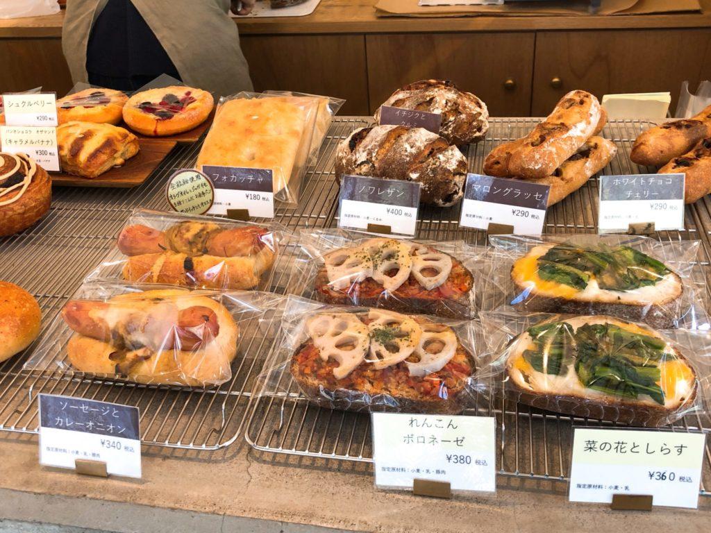 ミルデリスの惣菜パン