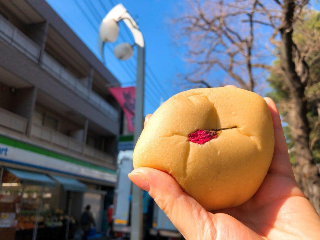 ミルデリスの桜クリームパン
