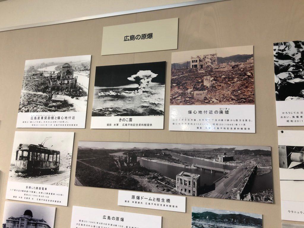 広島の原爆の被害