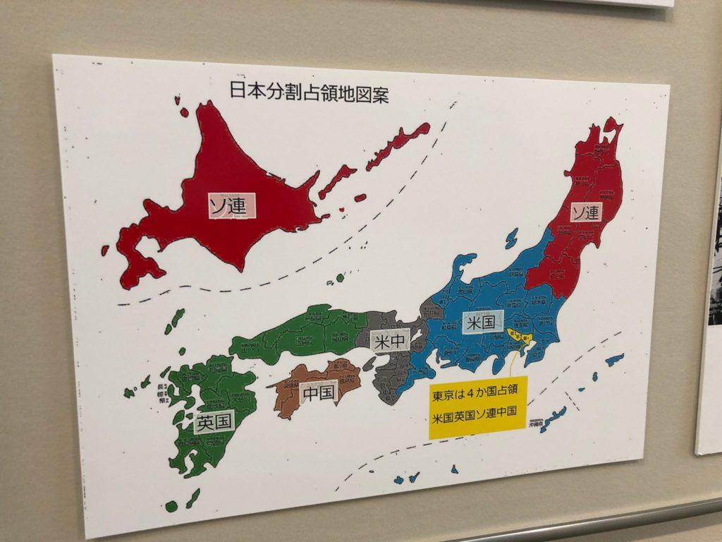 日本分割占領地図案