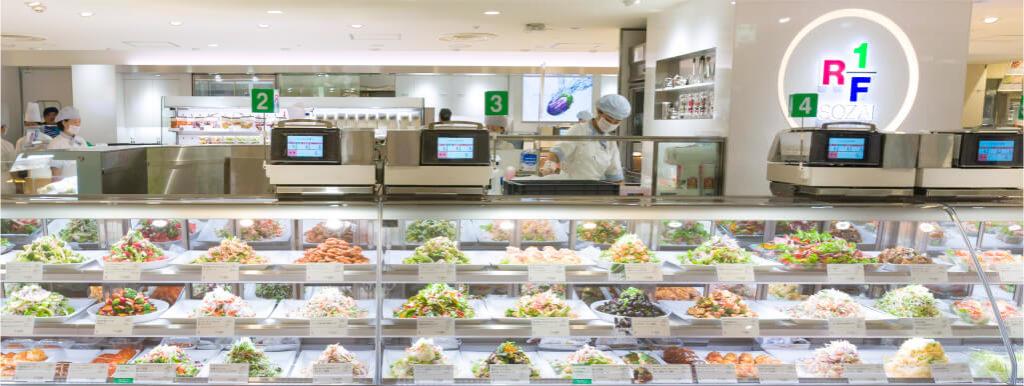 成城コルティ店 RF1のバイト情報