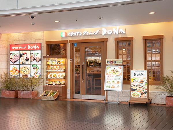 イタリアンダイニングDONA 経堂コルティ店