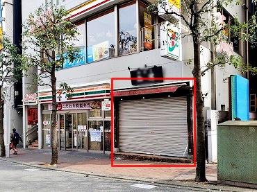 マーロウ三軒茶屋店がオープンする場所