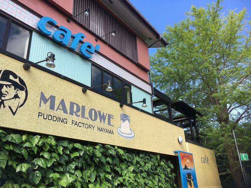 マーロウ葉山店の外観