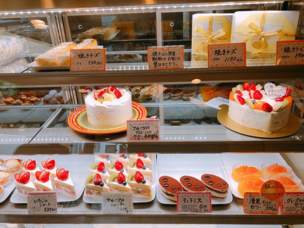 パティスリーミヤハラのデコレーションケーキ