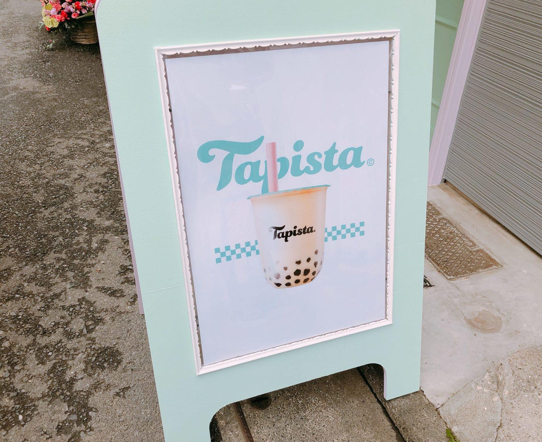 TAPISTA(タピスタ)の看板