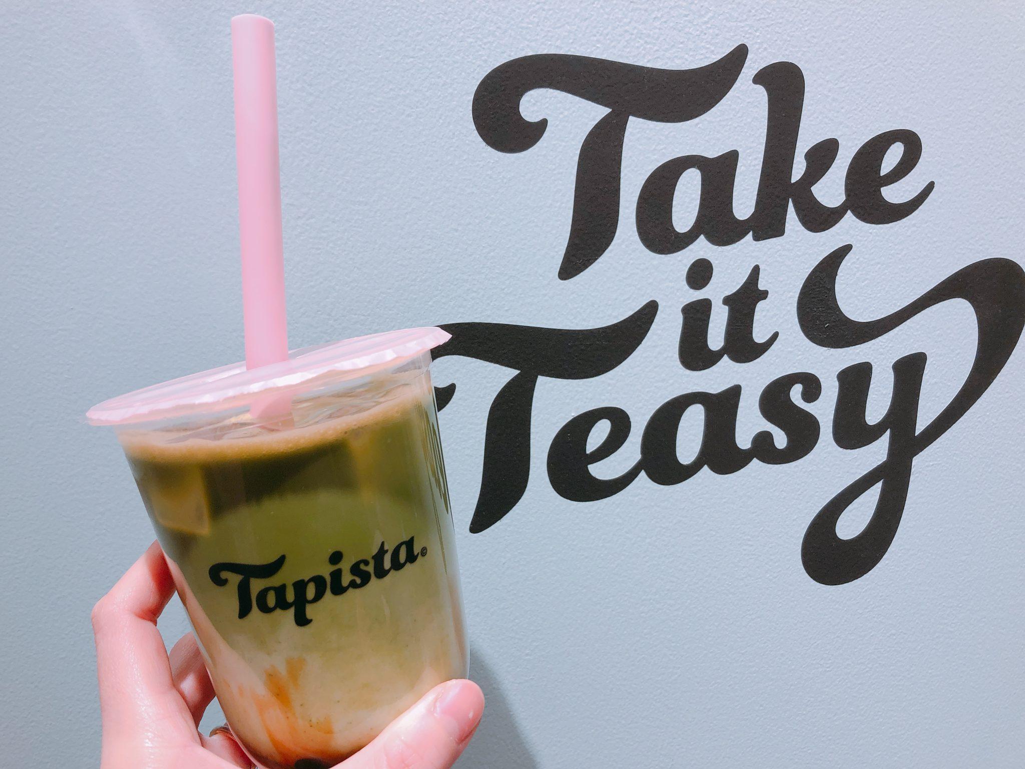 TAPISTA(タピスタ)の宇治抹茶ラテ