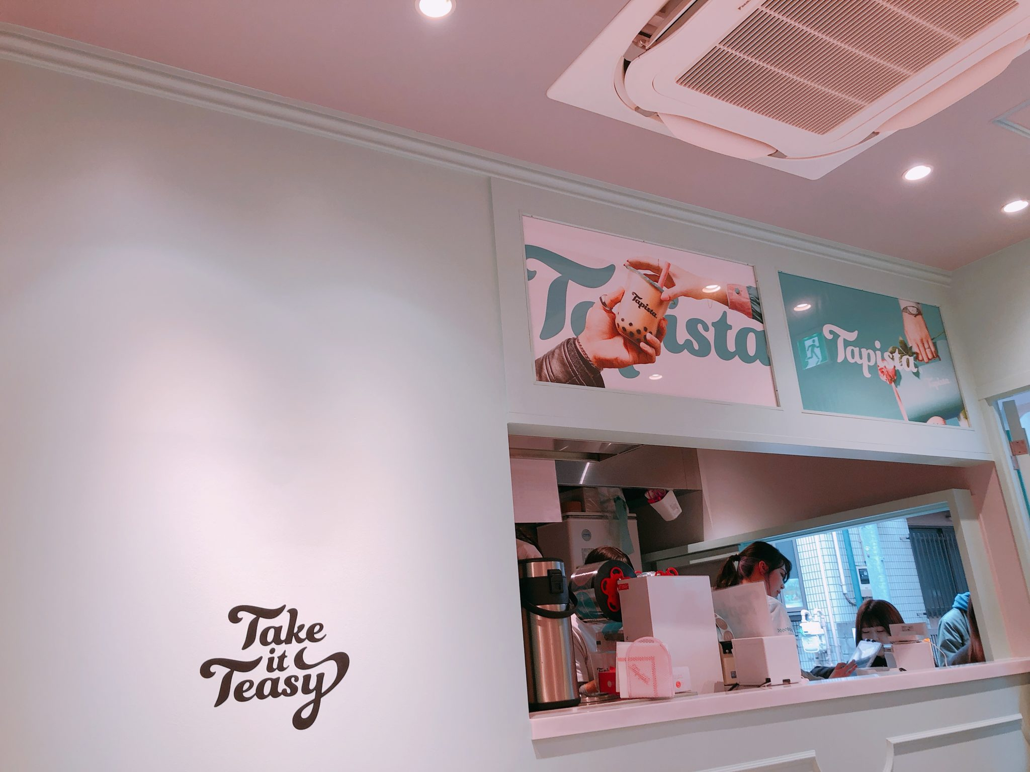 TAPISTA(タピスタ)の店内の様子