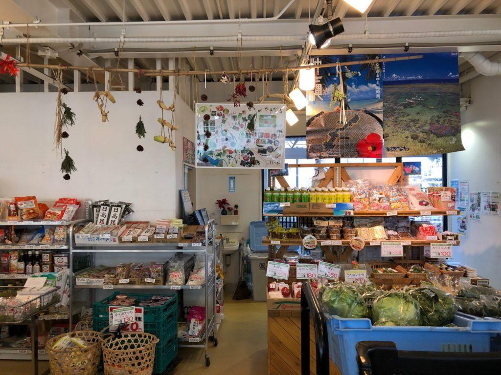 ファーマーズマーケット二子玉川で販売される全国の名産品