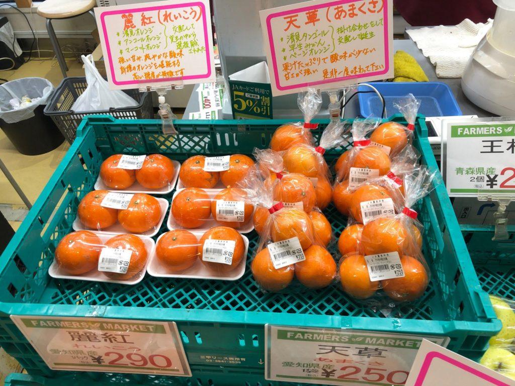 ファーマーズマーケット二子玉川で買える全国の果物