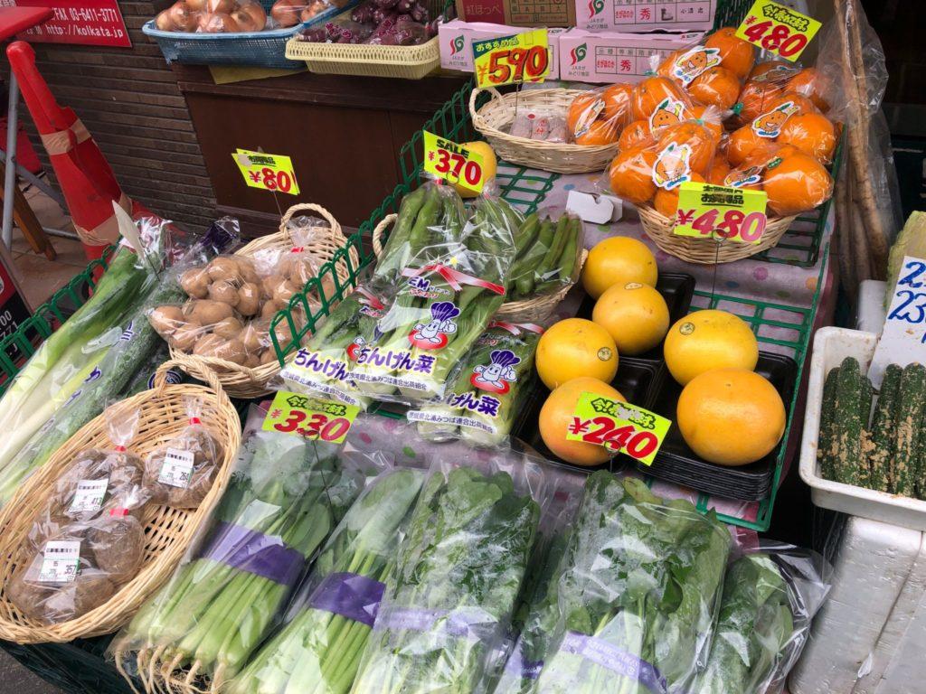 やおまんキッチンで売られてる野菜