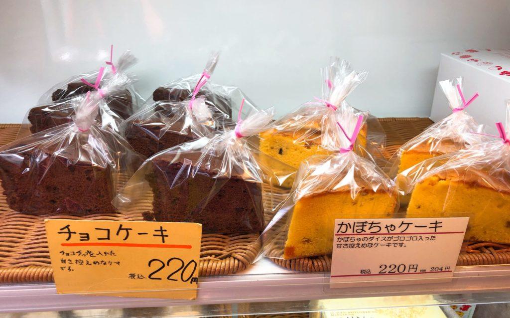 パン工房タムラのケーキ