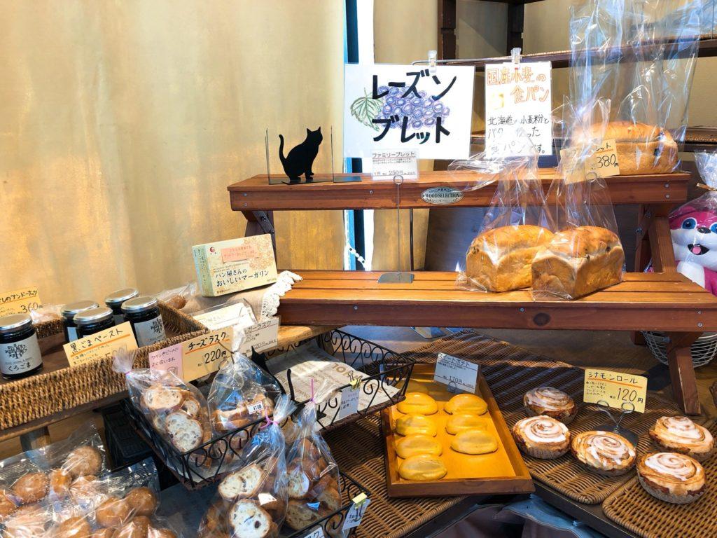 パン工房タムラの菓子パン