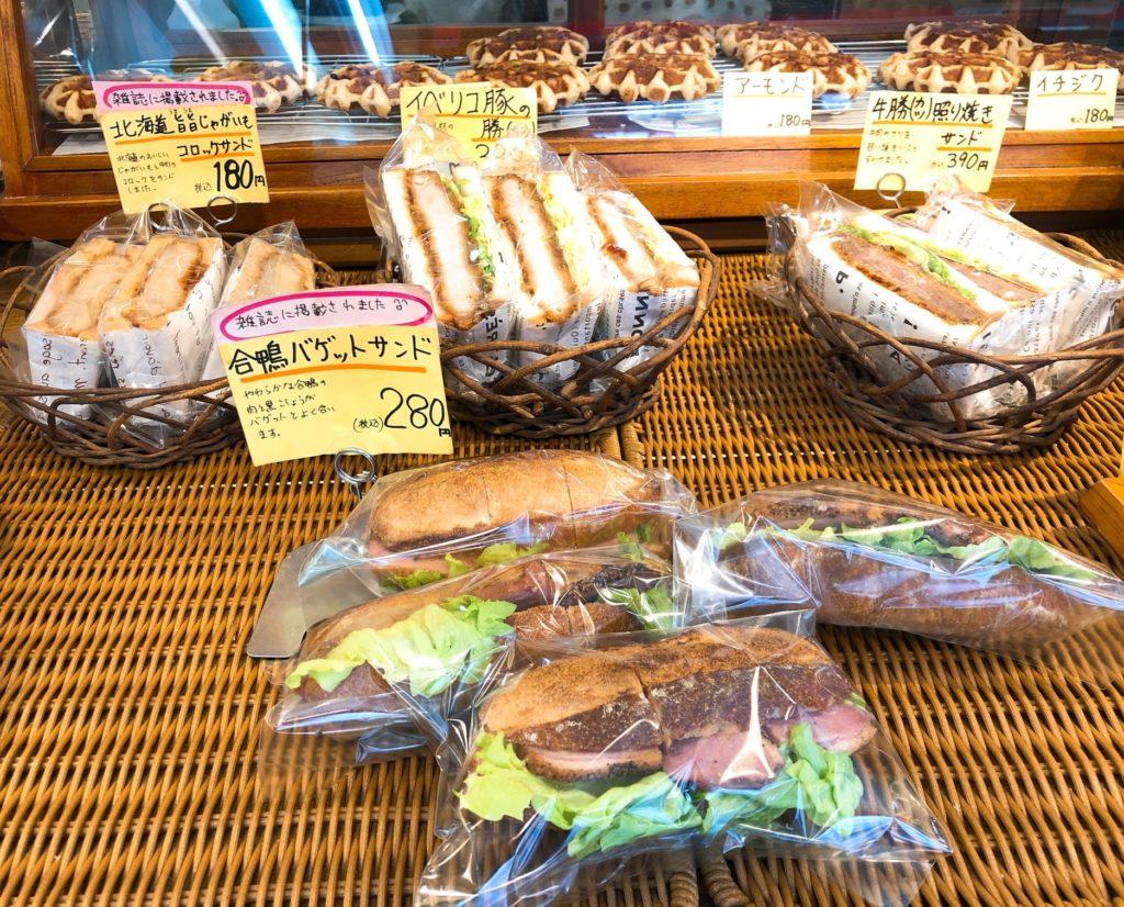 パン工房タムラのサンドイッチ