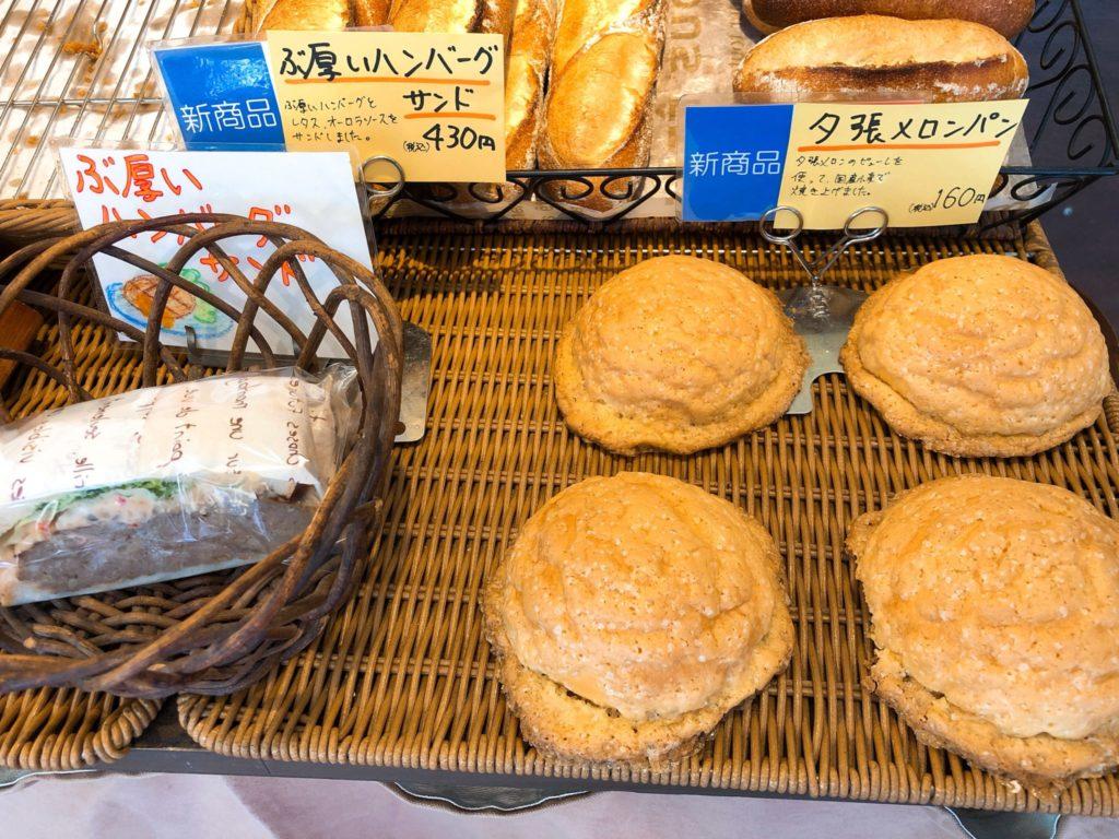 パン工房タムラの夕張メロンパン