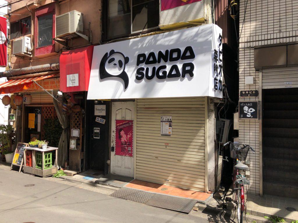 PANDA SUGAR(パンダシュガー)の外観