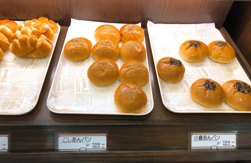 パン工房 キムラヤのあんぱん