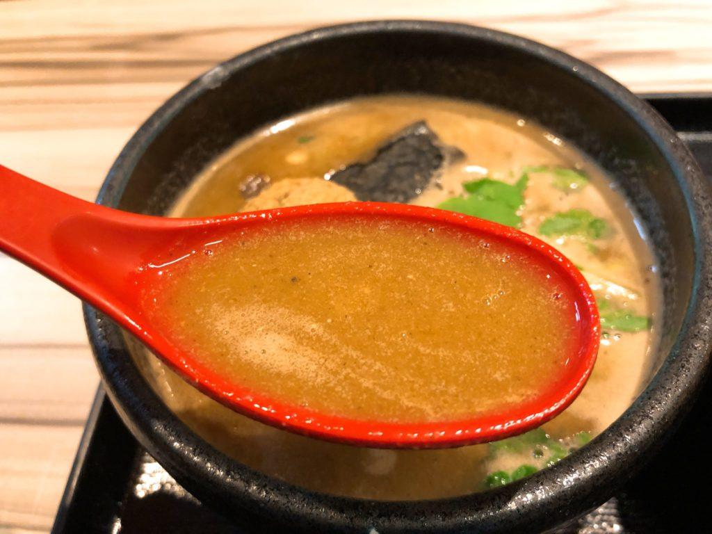 昇輝丸のつけ麺のスープ