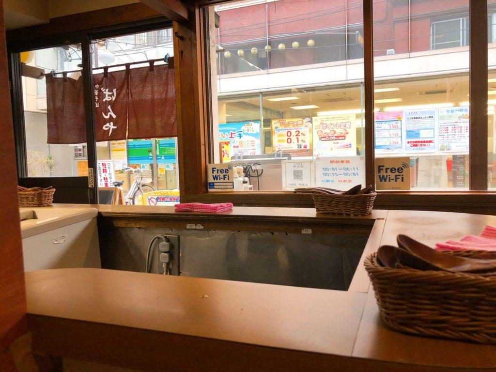 中華そば ばんやの店内にはwi-fiあり