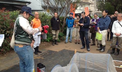 世田谷グリーンファーム駒沢44の講習の様子