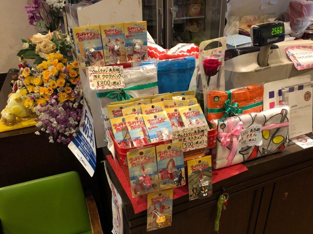 キッチンマカベレジ横で売られているウルトラマン商品